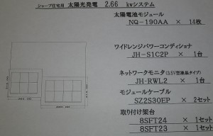 P1020908